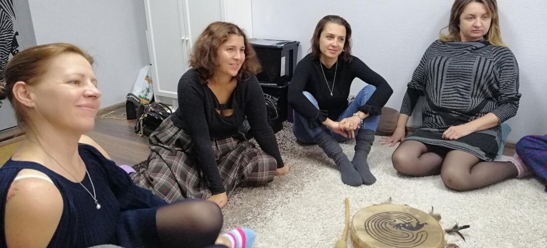 Женская группа Трансформация Ирины Владыкиной