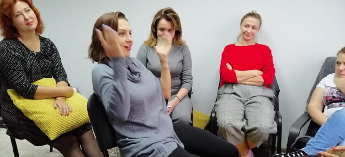 Психологическая группа трансформация Ирины Владыкиной