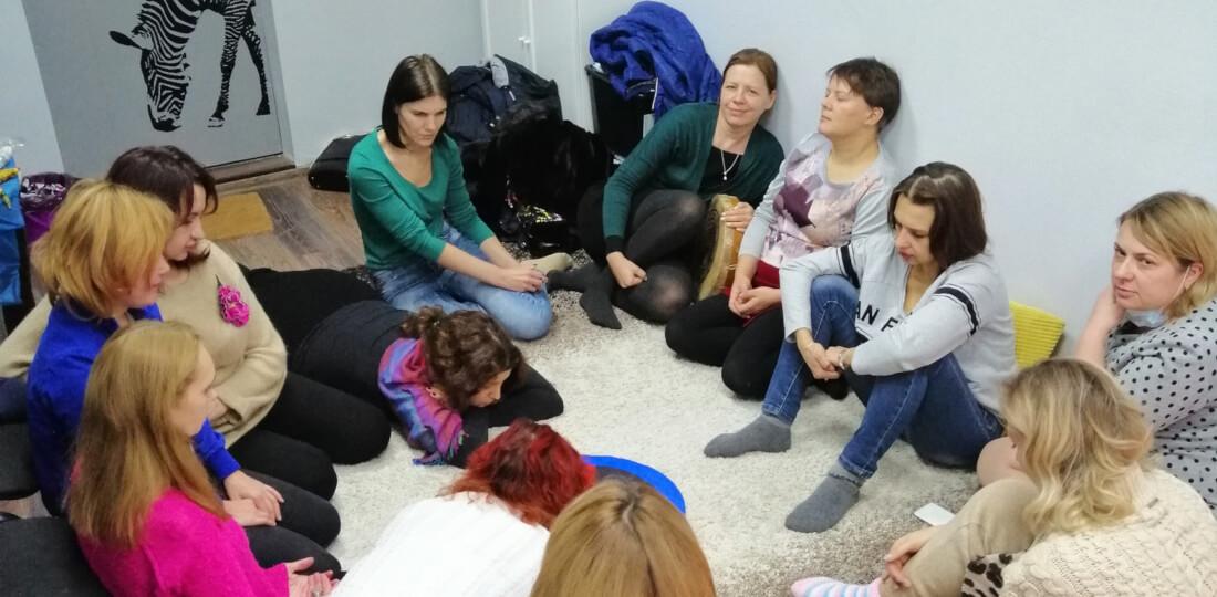 Новое занятие женской группы Трансформация Ирины Владыкиной