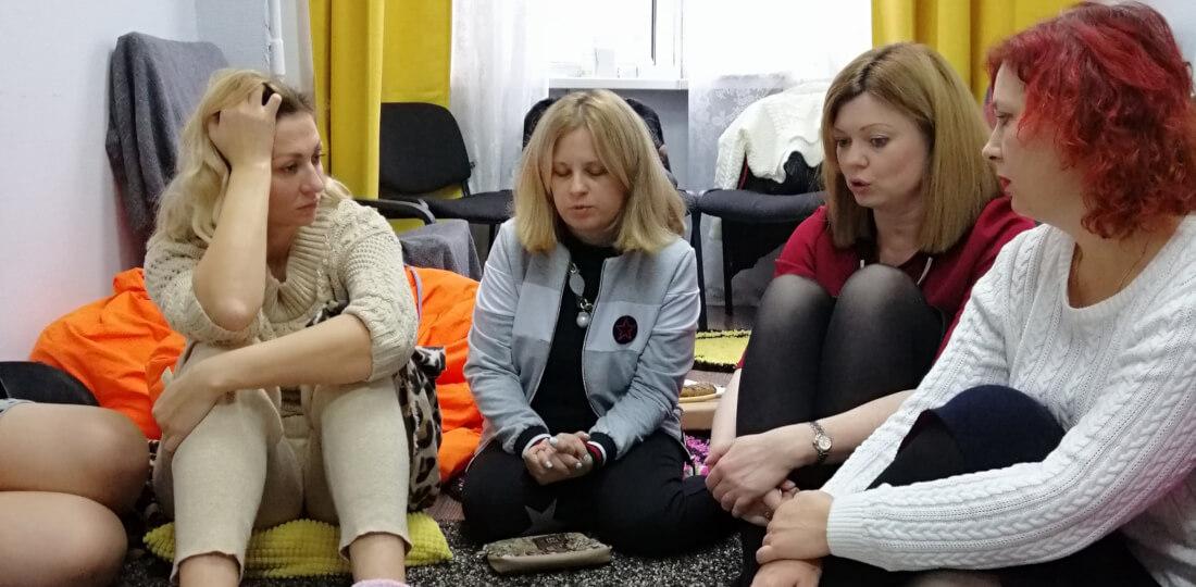 Заключительное занятие женской группы Трансформация Ирины Владыкиной