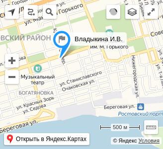 Офис Ирины Владыкиной на Большой Садовой, 150 в Ростове-на-Дону