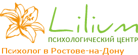 Психолог в Ростове-на-Дону Ирина Владыкина